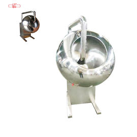 China Chocolate Sugar Coating Machine / Equipment Dragee Making For Snack Food Factory supplier